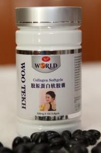 Collagen Softgels Woo Tekh  Original